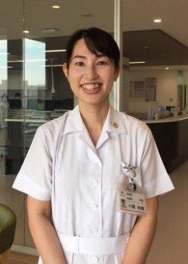 乳がん看護認定看護師 小國紗織