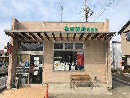(有)松村薬局 津田店